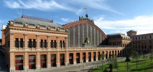 Железнодорожный вокзал Аточа