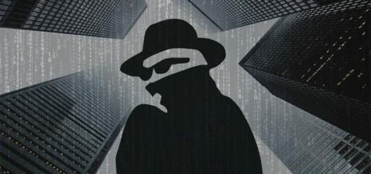 шпионская сеть